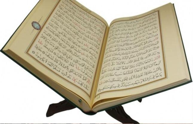 Ranchi Court Directs Teen To Distribute Qurans For Making Communal Remarks - Sakshi