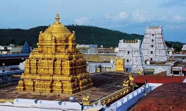 Tirumala Temple To Be Closed for Lunar Eclipse - Sakshi