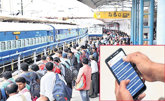 UTS Mobile App Success in Ticket Bookings - Sakshi