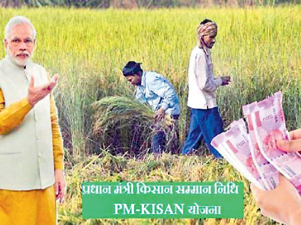PM Kisan to above 34 lakh farmers - Sakshi