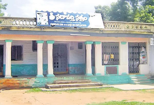 Vigilance Inquiry On Sadavarti Lands Issue - Sakshi