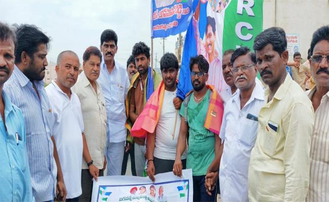 3 Boys Travelling Towards Srisailam After Jagan Became a Chief Minister - Sakshi