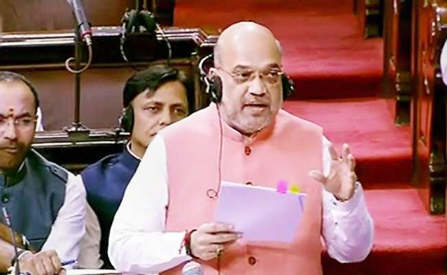 Amit Shah Says Will Identify All Illegal Immigrants And Deport Them - Sakshi