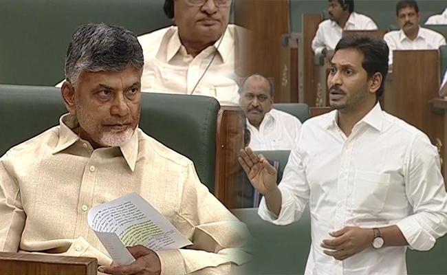 AP Budget 2019 CM YS Jagan Suggestions To TDP Members - Sakshi