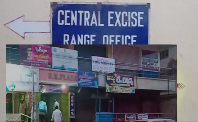 Superintendent Of Central Excise Caught On Bribery Demand In Tanuku West Godavari - Sakshi