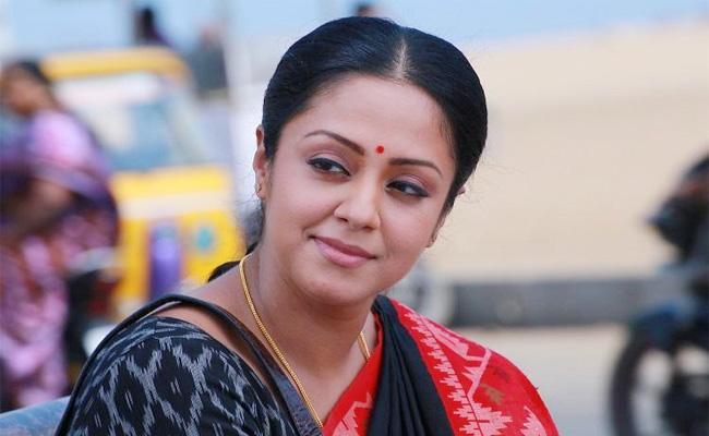 Teachers Association Complaint on Jyothika in Tamil nadu - Sakshi
