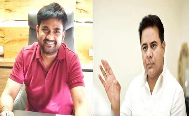 KTR Reply To Director Maruthi Over Water Supply To Hyderabad - Sakshi