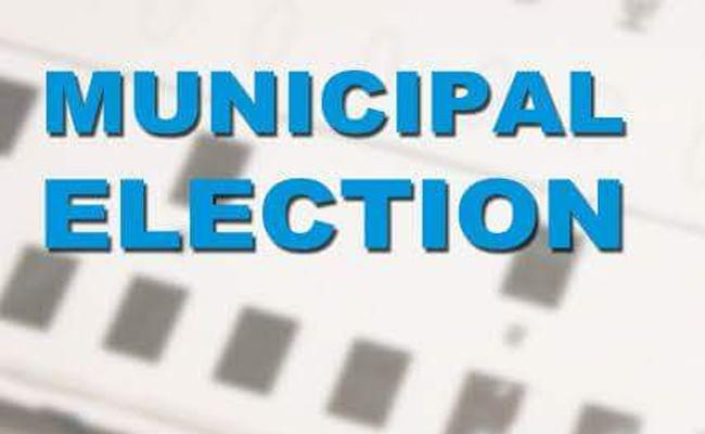 Municipal elections updates In Adilabad - Sakshi
