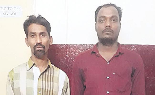 Murder Case Reveals After Three Years in Hyderabad - Sakshi