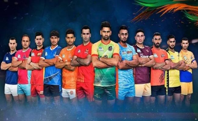 Pro Kabaddi 2019 Key Players Strengths - Sakshi