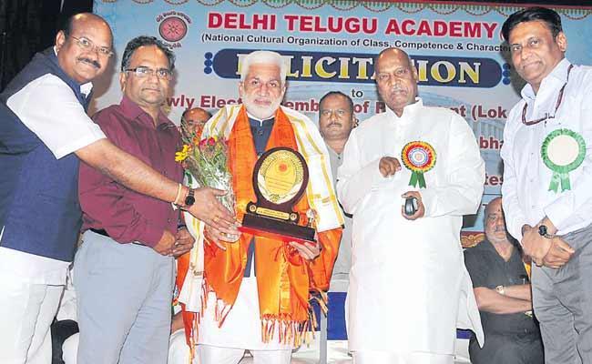 Telugu States MP Are Felicitated In Delhi By Telugu Academy - Sakshi