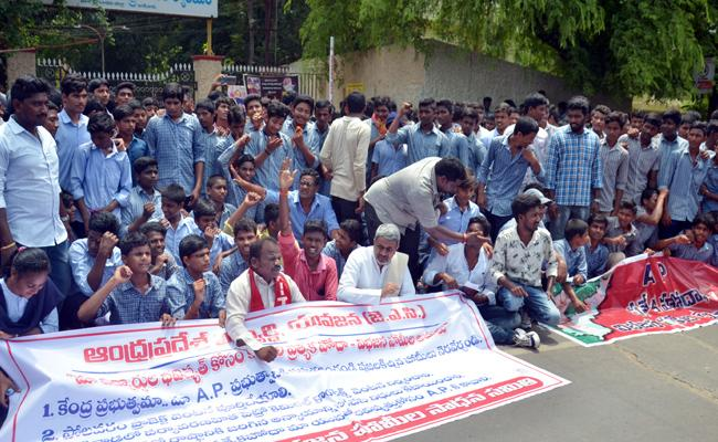 Students And Youth Strike In Front Of Collectorate For Special Status In Kakinada - Sakshi
