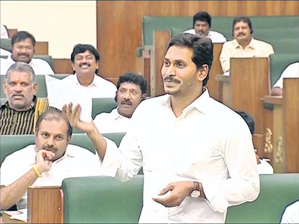 CM YS Jagan About On Chandrababu - Sakshi