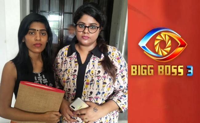 Actor Gayathri Gupta Complaints Against Bigg Boss 3 In National Commission For Women - Sakshi