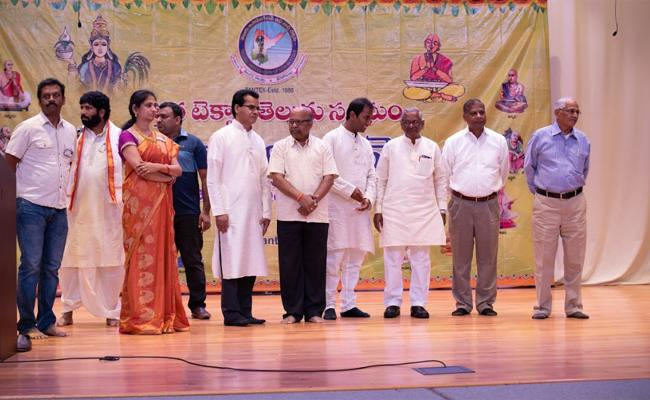 TANTEX Nela Nela Telugu Vennela 12th Anniversary In Dallas - Sakshi
