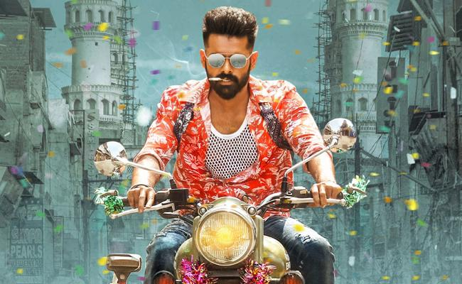 iSmart Shankar Telugu Movie Review - Sakshi