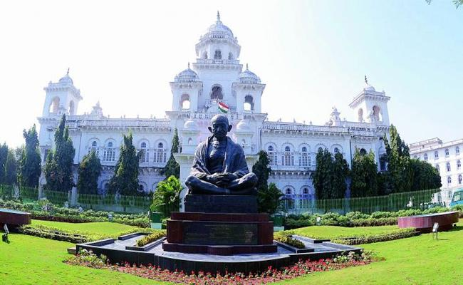 Telangana Assembly Sessions Are Started Today - Sakshi