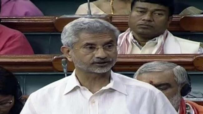 India Says We Once Again Call Upon Pakistan To Release Kulbhushan Jadhav - Sakshi