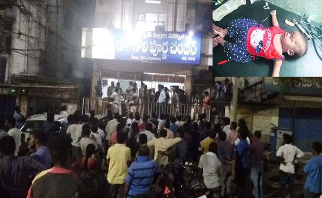 Newborn Baby Died For Hospital Negligence In Manchiryal - Sakshi