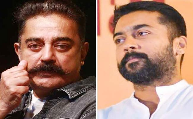 Kamal Haasan Support to Suriya Comments - Sakshi