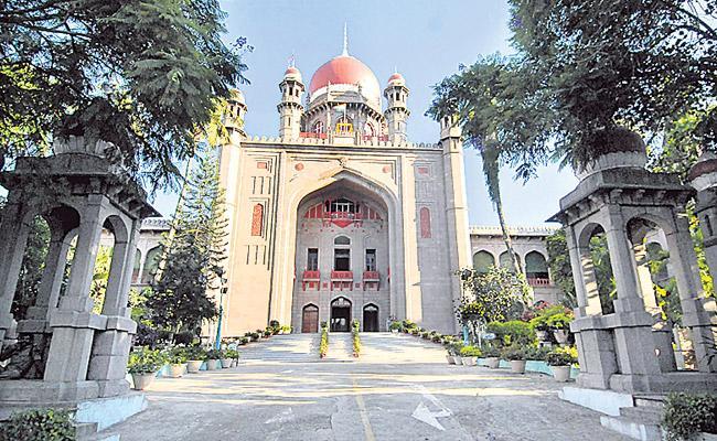 Telangana High Court Dismisses Bhupathi Reddy Petition - Sakshi