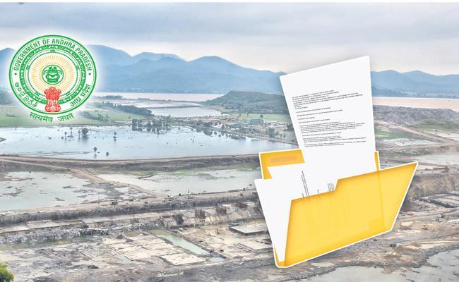 Reverse Tendering for Polavaram Reservoir and Hydropower Plant - Sakshi