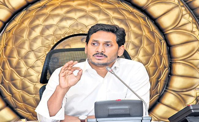 Cabinet Meeting Conduct Ys Jagan Mohan Reddy - Sakshi