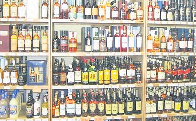 AP Government Canceled  1095 Liquor Stores - Sakshi