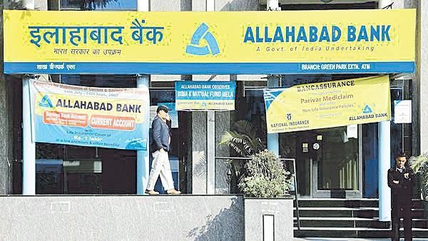 Allahabad Bank hit by fraud of Rs 688 crore by SEL Manufacturing - Sakshi