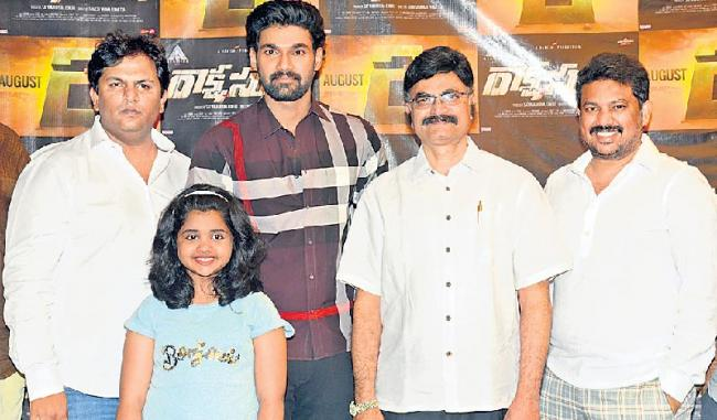 Rakshasudu Movie Trailer Launch - Sakshi