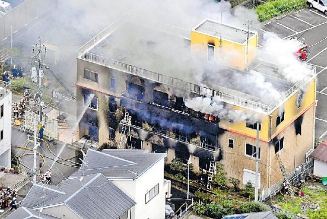 33 killed in arson attack at Japan anime studio - Sakshi