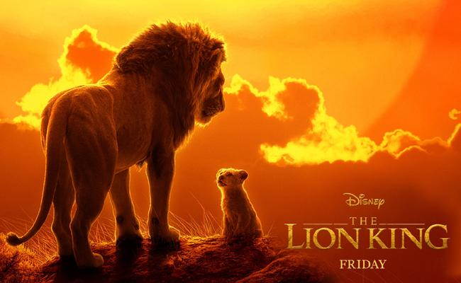 The Lion King Telugu Movie Review - Sakshi