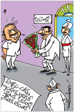 Sakshi Cartoon (19-07-2019)