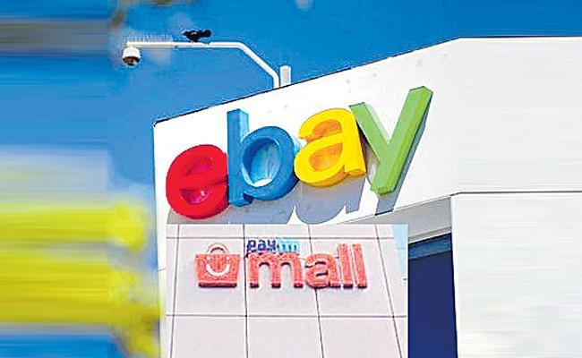 Ebay 5.5 Percentage in Paytm Mall - Sakshi