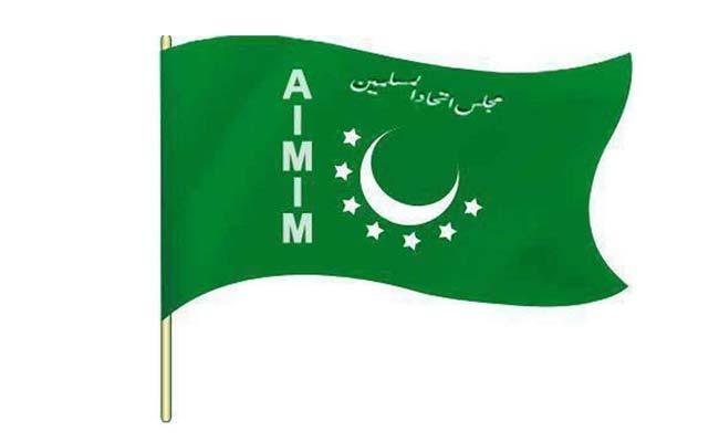 AIMIM MLAs Asks Speaker To Provide Opposition Status - Sakshi