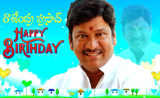 Actor Rajendra Prasad Birthday Special Story - Sakshi