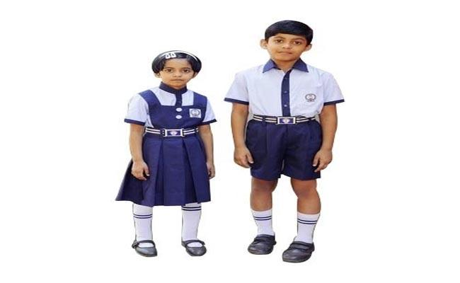 Contractors Sewing Low-Quoted School Uniforms - Sakshi