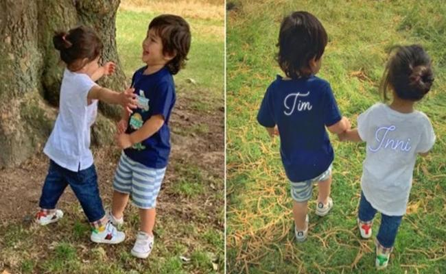 Taimur Ali Khan welcomes sister Inaaya Naumi Kemmu to London with a hug - Sakshi