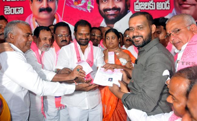 TRS Party's Focus On Party Organizational Structure - Sakshi