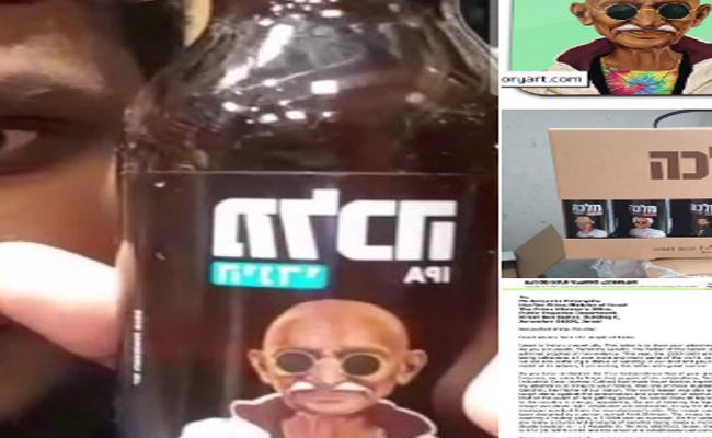Israel Based Beer Companies Controversy Gandhi Photos - Sakshi
