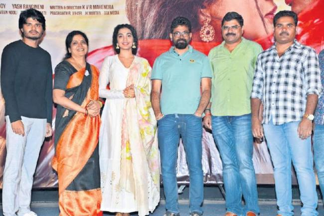 director sukumar dorasani movie trailer launch - Sakshi