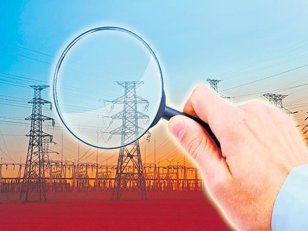 Committee on Electricity PPAs - Sakshi