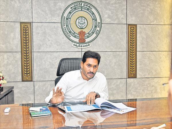 CM YS Jagan letters to DWCRA Women soon on Implementation of YSR Aasara Scheme - Sakshi