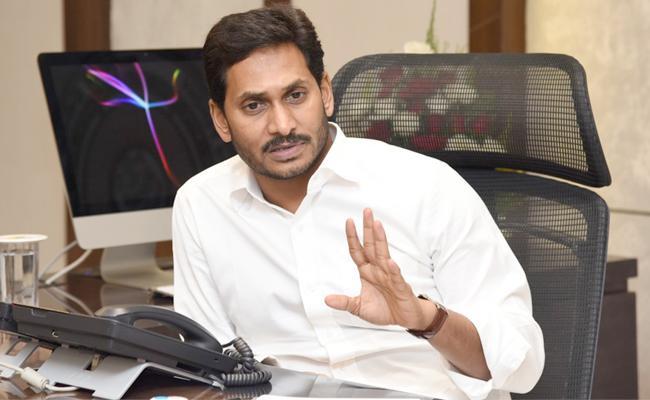 CM YS Jagan Review Meeting Over Spandana Program - Sakshi