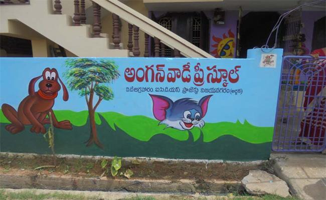 Anganwadis Running In A Rented Homes In Vizianagaram - Sakshi