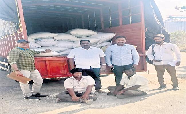 illegal Trade Of PDF Rice Seized In Medak - Sakshi