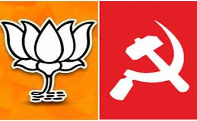BJP And CPI Leaders In Economic And Leadership Disputes - Sakshi