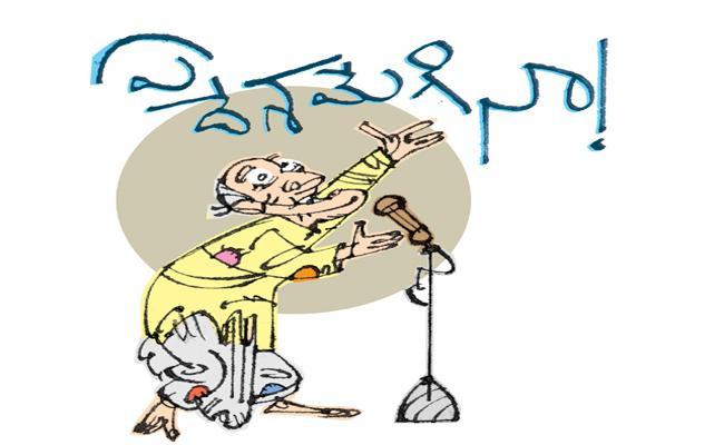 Sree Ramana Article On Cultural Affairs - Sakshi