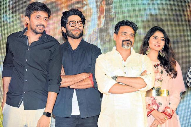 aswamedham movie trailer and poster launch - Sakshi
