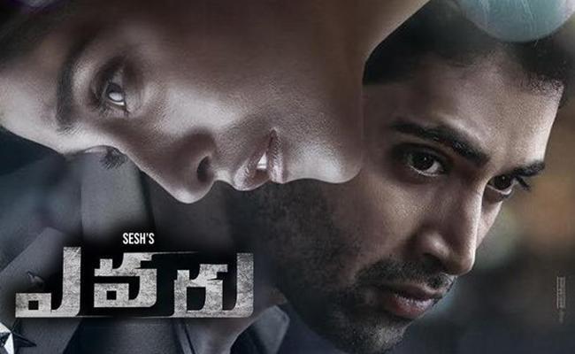 Adivi Sesh Evaru Remake of Spanish Thriller - Sakshi